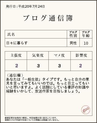 tushinbo_img_200807241212.JPG