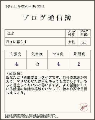 tushinbo_img_200808230049.jpg