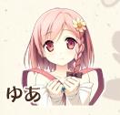 album_yua.jpg