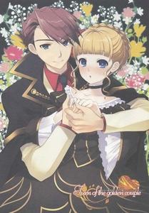 turn_of_the_golden_couple.jpg